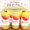 [期間限定ポイント5倍] まるっとりんごジュース 果汁100%ふじ使用 1L×6本入り 美味しい 無添加