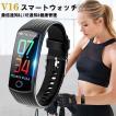 スマートウォッチ ブレスレット iphone android line 日本語対応 腕時計 心拍 歩数計 活動量計 IP67防水 GPS 新型 睡眠検測 アウトドア スポーツ (V16)