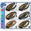 (メール便対応可)男性用 数珠・念珠 選べる6種