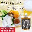 にんにく味噌 明るい農村天水 九州 熊本