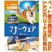 ((ペット館))ユニ・チャーム(株) マナーウェア男の子 L中型犬用40枚