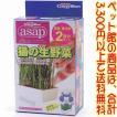 ((ペット館))ドギーマンハヤシ(株) HYASAP猫の生野菜2P