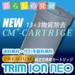 トリムイオンネオ TRIM ION NEO  専用カートリッジ 日本トリム純正品