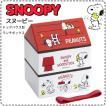 SNOOPY スヌーピー ドッグハウス型ランチボックス ランチボックス 日本製 お弁当箱 ランチグッズ お弁当グッズ ヘッダー付 キャラクター グッズ