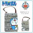 I'm Doraemonアイムドラえもん マルチミニトート ヨコガオ スマホポーチ コスメポーチ iPhone7ポーチ 定期入れ  ドラえもんグッズ キャラクターグッズ