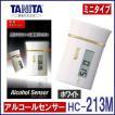 タニタ アルコールセンサーミニ HC-213M-WH ホワイト アルコールチェッカー【くらし屋】