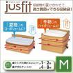 jusfit ジャスフィット 高さ調節収納袋 M 10794 東和産業 布団収納袋 衣類収納袋