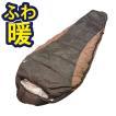 Bears Rock FX-402 寝袋 冬用 耐寒 シュラフ マミー型 耐寒 4シーズン対応 キャンプ ツーリング アウトドア 車中泊 軽量 コンパクト -12℃