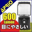 ランタン LED APRIO TA-61 LEDランタン 懐中電灯 キャンプ 釣り 夜釣り 電池式 豊田合成 600ルーメン 乾電池 防災 強力