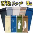 キャンピングマット スリーピングマット 車中泊 エアー マット インフレータブル 枕まで心地よい 自動膨張 弾力 キャンプ 寝袋 枕付き Bears Rock 5cm 7色