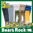 Bears Rock キャンピングマット エアー マット スリーピングマット 車中泊 アウトドア キャンプ テント 寝袋 シングル インフレータブル 5cm