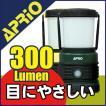 ランタン LED APRIO ライト LEDランタン 懐中電灯 電池式 白色 暖色 昼白色 キャンプ 釣り 夜釣り CREE 300ルーメン 乾電池 防災