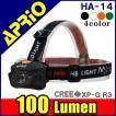 LED ヘッドライト 懐中電灯  単4乾電池 CREE 軽量 コンパクト 登山 富士登山 作業用 アウトドア 釣り 夜釣り 防災 ライト ヘッドランプ HA-14