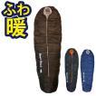 寝袋 洗える コンパクト シュラフ マミー型 Bears Rock FX-451G 4シーズン 冬用 耐寒 センタージップ キャンプ ツーリング アウトドア 車中泊 防災 軽量 -15度