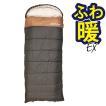 寝袋 冬用 封筒型 車中泊 -30度 厚みのある布団のような寝心地 ワイド 洗える Bears Rock シュラフ 4シーズン 自宅 厳冬期 防災 普段使い FX-503W -30℃