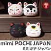 mimi POCHI JAPAN ミミポチジャパン-江戸張子 狐面 招き猫 シリコン製 がまぐち 縁起物 和風 財布 コインケース アクセサリーポーチ