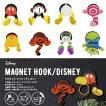 マグネットフック Disney-ディズニー マグネット フック 鍵フック 壁フック 小物フック 冷蔵庫フック ミッキー ミニー プーさん チシャ猫