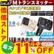 FMトランスミッター  Bluetooth 対応 Bluetoothカーア...