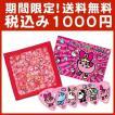 グルーミーマイクロファイバークロス+豆しぱみゅぱみゅピックセット(ピンク)(税込み1000円ポッキリ) (ネコポス)