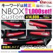 Nボックス NBOX エアロセット4P未塗装 パーツ アクセサリー
