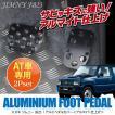 ジムニー JB23 アルミ ペダルカバー AT パーツ ペダル カバー アクセルペダル ブレーキペダル アルミ ブラック 黒