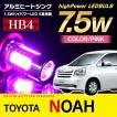 ノア 70系 フォグランプ LED バルブ HB4 フォグ 2個セット ピンク爆光7.5WNOAH