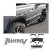 新型 ジムニー カスタム パーツ JB64W  サイドフェンダー オーバーフェンダー フェンダーモール 12P  ドレスアップ 外装 フルセット