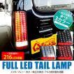 ジムニー JB23 JB33 JB43 LED シエラ テールランプ ブレーキ ランプ 縦型 パーツ カスタム 外装 テールライト