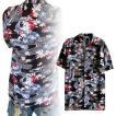 和柄 アロハ シャツ 大きいサイズ メンズ 黒系 紅葉 鯉 半袖 鯉柄 ma026