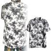 和柄 アロハ シャツ 半袖 メンズ 小花 獅子 大きいサイズ 悪羅悪羅系 オラオラ系 白 アロハシャツ ma036