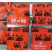 元祖浪花屋の柿の種缶入り (27gx12袋入り)・米どころ越後新潟の美味しい米菓・あられ・おせんべい