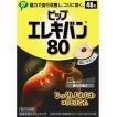 ピップエレキバン80(48粒)80ミリステラ