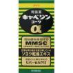 キャベジンコーワα(300錠)(第2類医薬品)
