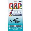 キューピーコーワiプラス 180錠(第3類医薬品)(セ税対象品)