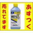 あすつく対応 ケンエー消毒用エタノールIP 500ml(第3類医薬品)