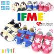 IFME イフミー 30-4713 キッズ ジュニア シューズ