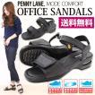 サンダル オフィス レディース 靴 PENNY LANE 2025A/2026A