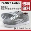 スニーカー ハイカット メンズ 靴 PENNY LANE S-593 ...