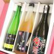 八海山梅酒・吉乃川ゆず酒・さむらい梅酒「超限定セット」ギフト箱・発送箱代込