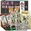 御歳暮 福袋 の様な【魚沼産 小箱セット】(米・へぎそば・うどん)28年産