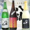 八海山 限定3本ギフト(限定特別純米・スパークリング・梅酒にごり)各720mlクール便発送
