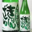 ぽたりぽたり きりんざん 贈物(発送箱入)純米吟醸生酒 1800ml 冬季以外はクール便 麒麟山酒造 阿賀町