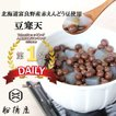 母の日 2019 お菓子 豆寒天 船橋屋 低カロリー 詰合せ プレゼント  豆  【冷蔵品】