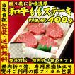 ブランド 和牛 ランプ ステーキ 肉 4枚x約100g | 送料無料 | セール お中元 食べ物 国産 牛肉