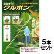 草取り道具「草抜き クルポン 5本セット」