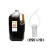 シカ対策「ライオンピー(ピューマ)尿 ガロンボトル(3.8L)」 アニマルピー