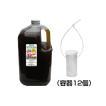 イタチ対策「フォックス(キツネ)尿 ガロンボトル(3.8L)」狐 アニマルピー