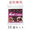 アサイー スムージー(ガラナ入り) 100g×60袋 フルッタ(冷凍)
