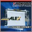 極東産機 iOS連携データ転送機能標準装備 ATHLEAD ALEX / アスリード アレックス 高級自動壁紙糊付機 2018.04.10マイナーチェンジ