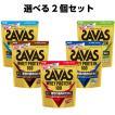 2個セット ザバス プロテイン SAVAS ホエイプロテイン100 ココア味 50食分 1,050g 明治